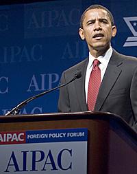AIPAC